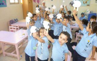 احتفال اطفال الروضة بعيد الاضحى المبارك
