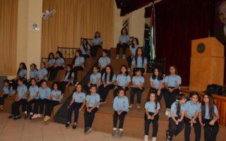 حفل تكريم اوائل الصفوف والمبدعين في قسم الاساسي للعام الدراسي 2015-2016