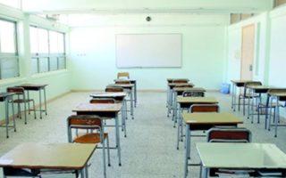 اتيكيت كيفية التعامل مع اثاث المدرسة والمحافظة عليه وعلى نظافة الصف