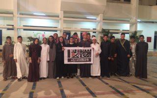 نشاط اللغة العربية